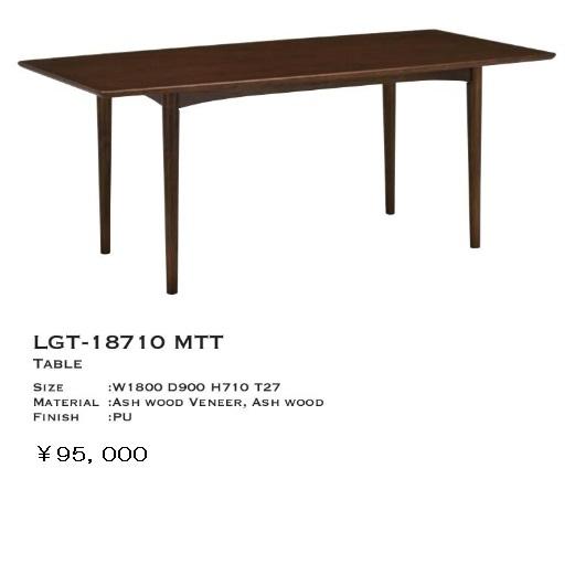 ミキモク製 高級ダイニングテーブル180幅LGT-18710 MTT材質:アッシュ突板/アッシュ無垢PU塗装要在庫確認。