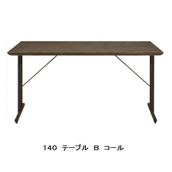 シギヤマ家具製 CL140テーブルBオーク突板(ウレタン塗装)フレーム:アイアン送料無料(玄関前まで)北海道・沖縄・離島は見積もり要在庫確認