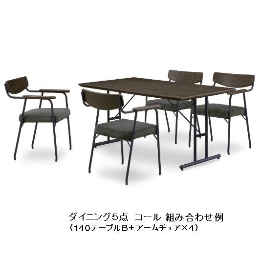 シギヤマ家具製 CLダイニング5点セット140テーブルB+アームチェア×4オーク材(ウレタン塗装)フレーム:アイアン張地:ファブリック(5色対応)送料無料(玄関前まで)北海道・沖縄・離島は見積もり要在庫確認