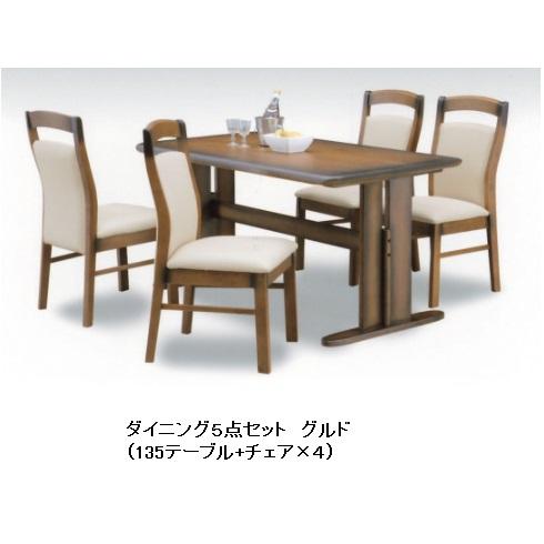 ダイニング5点セット グルド135テーブル+チェア×4材質:ラバーウッド材カラー:ブラウン色チェア:PVC張りアンティーク塗装要在庫確認