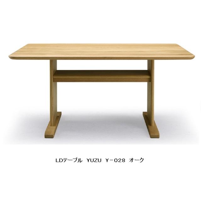 GREEN home style YUZU LD TABLE素材 ウォールナット(Y-027)とオーク(Y-028)の2種類セラウッド塗装 送料無料(北海道・沖縄・離島は除く)要在庫確認