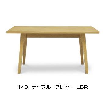 グレミー 140 テーブルLBR色RBW材・オーク突板ウレタン塗装送料無料(玄関前まで) 北海道・沖縄・離島は除く