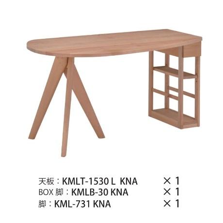 楓の森シリーズ 変形食卓テーブルKMLT-1530L KNA+KMLB-30KNA+KML-731KNA素材 メープル材2色対応(KNA/KWN)天板:L型とR型対応ポリウレタン塗装 要在庫確認