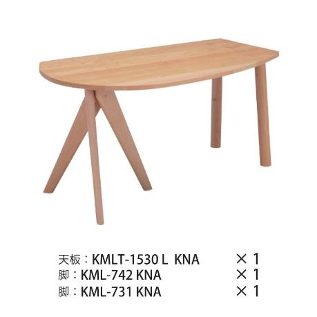楓の森シリーズ 変形食卓テーブルKMLT-1530L KNA+KML-742KNA+KML-731KNA素材 メープル材2色対応(KNA/KWN)天板:L型とR型対応ポリウレタン塗装 要在庫確認