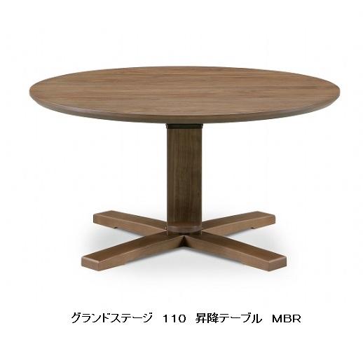 シギヤマ家具製 ダイニングテーブル グランドステージ110昇降テーブル2色対応(WHホワイトオーク突板/MBRウォールナット突板)ガス圧式無段階高さ調整可能昇降方法:ペダル式要在庫確認。