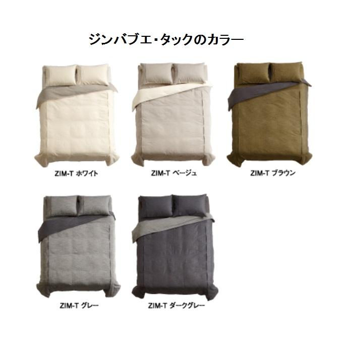 【国産品】ベッドメーキング ZIM-T(ジンバブエ・タック)ボックスシーツ PSサイズ組成:綿100%カラー:5色対応8サイズ対応送料無料(北海道・沖縄・離島は除きます)