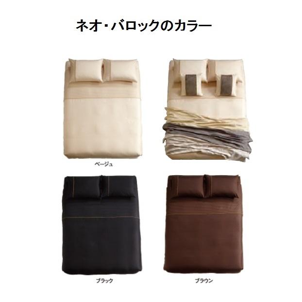 【国産品】ベッドメーキング ネオ・バロック NB-101ボックスシーツ PSサイズ組成:綿100%(サテン織)カラー:3色対応7サイズ対応送料無料(北海道・沖縄・離島は除きます)