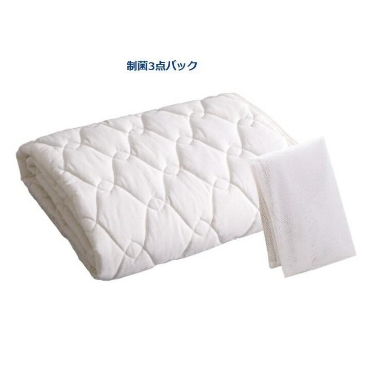 【日本製】ドリームベッドキングサイズ 制菌パッド制菌加工で安心安全【3万円以上のマットを一緒にお買い上げの方】ベッドパッドの送料無料