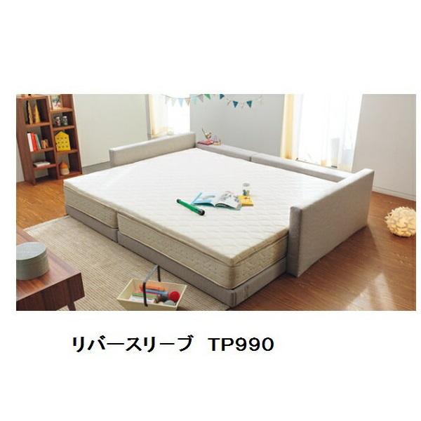 ドリームベッド製 マットレスパッドトッパー リバースリープ TP990PSサイズ(10サイズ対応)パイル側地:綿100%中綿:ポリエステル100%(制菌加工綿)送料無料(北海道・沖縄・離島は除きます)