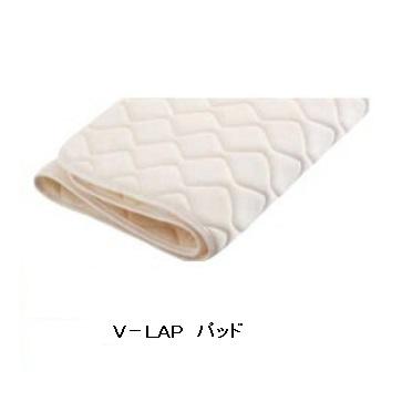 【日本製】ドリームベッドクイーンサイズ 新素材V-LAPベッドパッド特殊な縦繊維が、しっかりと体をサポート【3万円以上のマットを一緒にお買い上げの方】ベッドパッドの送料無料