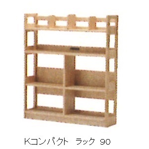サンデスク Kコンパクト  ラック90のみ(単品売り)天板:カバ材突板前板:カバ材無垢天板拡張機能付送料無料(北海道・沖縄・離島は除く)要在庫確認