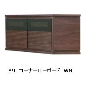 モーブル製 89コーナーローボード ノーク 2色対応(OK-NA・WN)本体:プリント紙化粧繊維板前板、ガラス扉:アッシュ無垢材ガラス:4mmハーフミラーガラスL・R対応コーナーボード送料無料(玄関前まで)北海道・沖縄・離島は見積もり