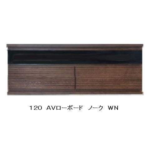 最先端 モーブル製 120AVローボード ノーク 2色対応(OK-NA・WN)本体:プリント紙化粧繊維板前板、ガラス扉:アッシュ無垢材ガラス:4mmハーフミラーガラス送料無料(玄関前まで)北海道・沖縄・離島は見積もり, アジアンショップ アユタヤ 58109611