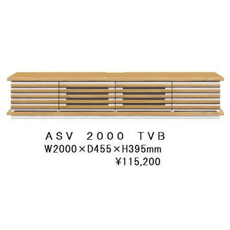2000TVボード ASV22色対応(LBR&WH/WN&BK)WH:オーク突板(ホワイト木目)・BK:ウォールナット突板ウレタン塗装引出し:フルオープンレール付開梱設置送料無料 北海道・沖縄・離島は除く