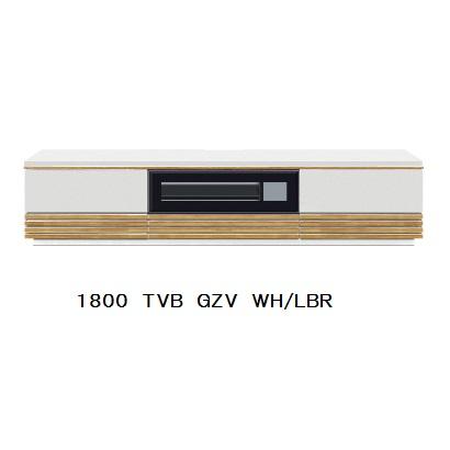 GZV 180 TVB2色対応(BK/WN・WH/LBR)UV塗装(ピカピカ仕上げ)引出し:フルオープンレール付開梱設置送料無料 北海道・沖縄・離島は除く