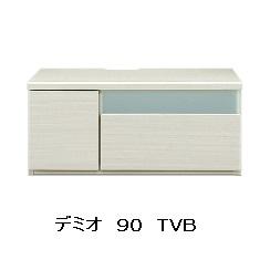 デミオ 90 TVボードWH(白木目)MDF、ハイグロスシート引出しはフルオープンレール付送料無料(玄関前まで)北海道・沖縄・離島は除く。欠品中4月20日頃入荷