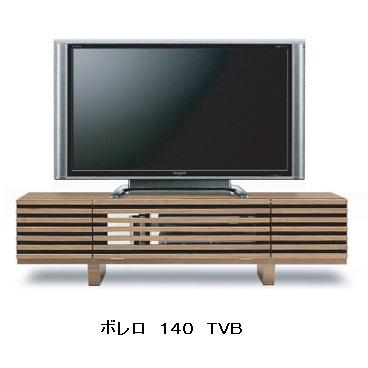 ボレロ 140 TVBMBR色(ウォールナット突板)ウレタン塗装格子は真空貼り仕上げ開梱設置送料無料 北海道・沖縄・離島は除く。