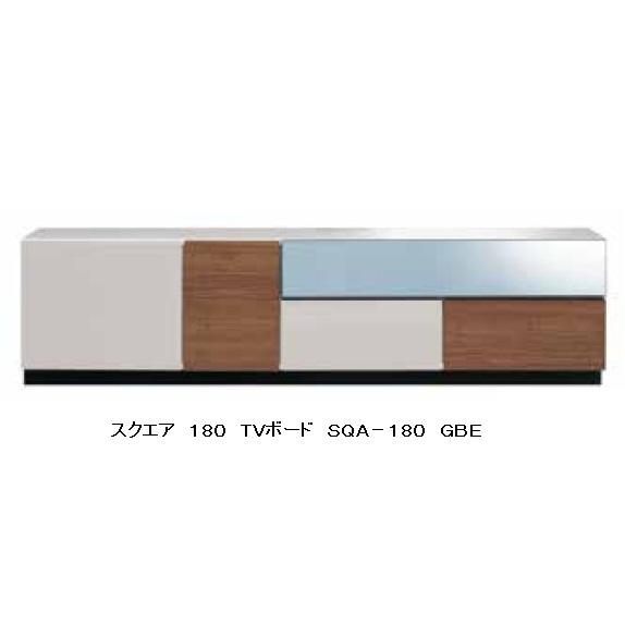 MKマエダ製高級TVボード スクエア 180cm幅SQA-180 GBEウォールナットウレタン塗装要在庫確認開梱設置送料無料(沖縄・北海道・離島は除く)