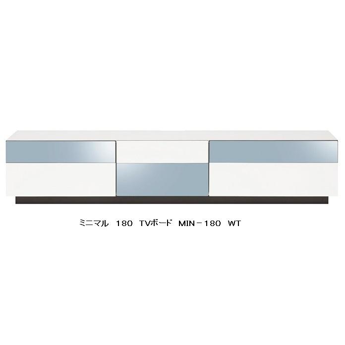 MKマエダ製高級TVボード ミニマル 180cm幅MIN-180 WT ホワイトウレタン塗装(鏡面仕上げ)ハーフミラーガラス要在庫確認開梱設置送料無料(沖縄・北海道・離島は除く)