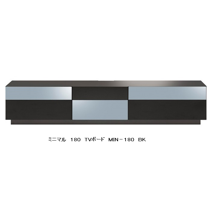 MKマエダ製高級TVボード ミニマル 180cm幅MIN-180 BK ブラックウレタン塗装(鏡面仕上げ)ハーフミラーガラス要在庫確認開梱設置送料無料(沖縄・北海道・離島は除く)