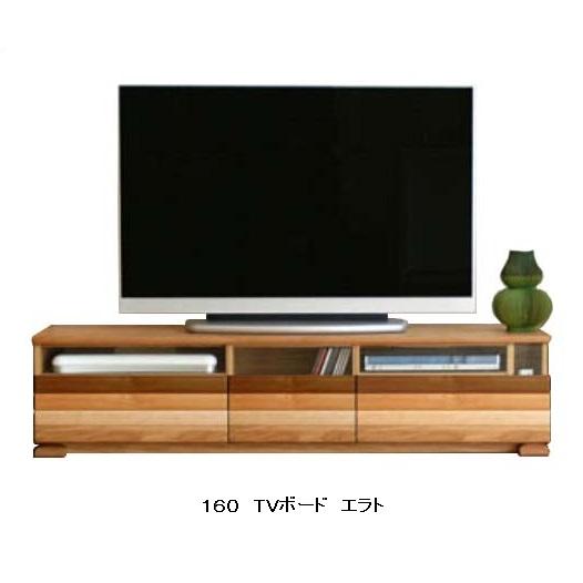 モリタインテリア製 160TVボード エラト(アプリケ・ミニヨン)4タイプのサイズから選択(120/140/160/180)主材:ホワイトオーク材レール付き引出し、背面化粧仕上げ。
