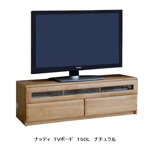 モリタインテリア製 TVボード 150L ナッティホワイトオーク材セラウッド塗装ナチュラル色のみ受注生産(納期30日)開梱設置送料無料(北海道・沖縄・離島は除く)