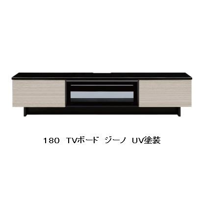 ジーノ 180 TVBグレー色天板:ピカピカのUV塗装引出し:フルオープンレール付開梱設置送料無料 北海道・沖縄・離島は除く