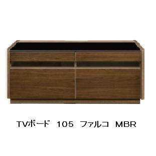 ファルコ 105 TVB2色対応:MBR/LBRウレタン塗装天板:6mm強化ガラス引出し:フルオープンレール付開梱設置送料無料 北海道・沖縄・離島は除く