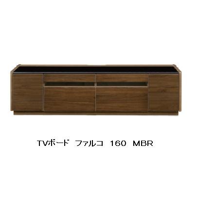 ファルコ 160 TVB2色対応:MBR/LBRウレタン塗装天板:6mm強化ガラス引出し:フルオープンレール付開梱設置送料無料 北海道・沖縄・離島は除く