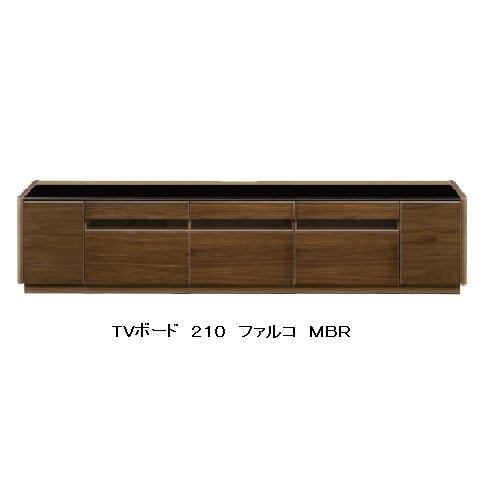 ファルコ 210 TVB2色対応:MBR/LBRウレタン塗装天板:6mm強化ガラス引出し:フルオープンレール付開梱設置送料無料 北海道・沖縄・離島は除く