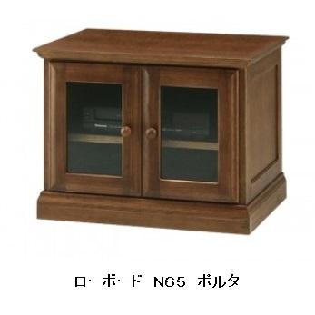 起立木工製 ローボード N65ポルタホワイトオーク無垢ウレタン塗装送料無料(玄関前まで)沖縄・北海道・離島は見積もり