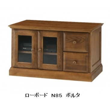 起立木工製 ローボード N85ポルタホワイトオーク無垢ウレタン塗装送料無料(玄関前まで)沖縄・北海道・離島は見積もり