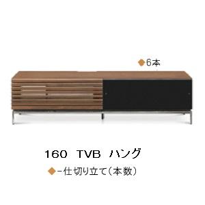 最前線の シギヤマ家具製 160TVボード ハング表面材:ウォールナット突板、ウレタン塗装脚:ニッケルメッキ引出しクアドロレール付送料無料(玄関前まで)北海道・沖縄・離島は除く要在庫確認。, HIDLED通販のfcl cd8ac44d