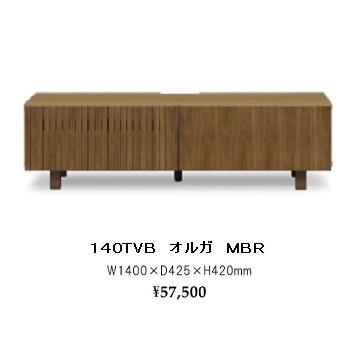 シギヤマ家具製 140TVB オルガ天板:強化紙前板:ウォールナット突板引出しフルオープンレール付開梱設置送料無料(北海道・沖縄・離島は除く)要在庫確認。