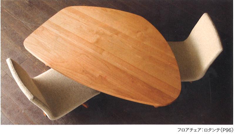 レグナテック社製 フロアーチェアー(回転)Rotante(ロタンテ)脚無垢材(4素材対応)BC/WN/HM/BE/ALオイル塗装のみ張り地9種類から選べます。受注生産送料無料(玄関前配送)北海道、沖縄、離島は別途お見積り