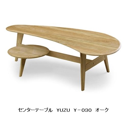 GREEN home style YUZU  SENTER TABLE B素材 ウォールナット(Y-029)とオーク(Y-030)の2種類セラウッド塗装ウォールナットは価格が変わります 送料無料玄関前まで北海道・沖縄・離島は除く要在庫確認
