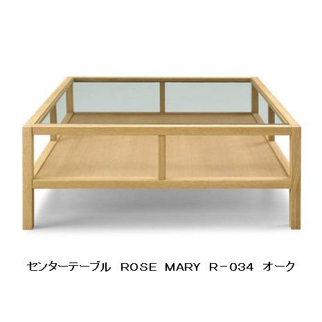 GREEN home style ROSE NARY CENTER TABLE 素材:ウォールナット(R-033)とオーク(R-034)の2種類ウォールナットは別価格セラウッド塗装 天板:強化ガラス送料無料(北海道・沖縄・離島は除く)要在庫確認