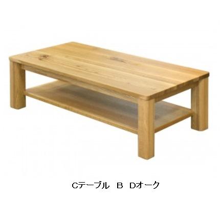 起立木工製 センターテーブル BDオーク(NA色のみ)ナラ無垢(節あり)・中棚付ウレタン塗装送料無料(玄関前まで)沖縄・北海道・離島は見積もり