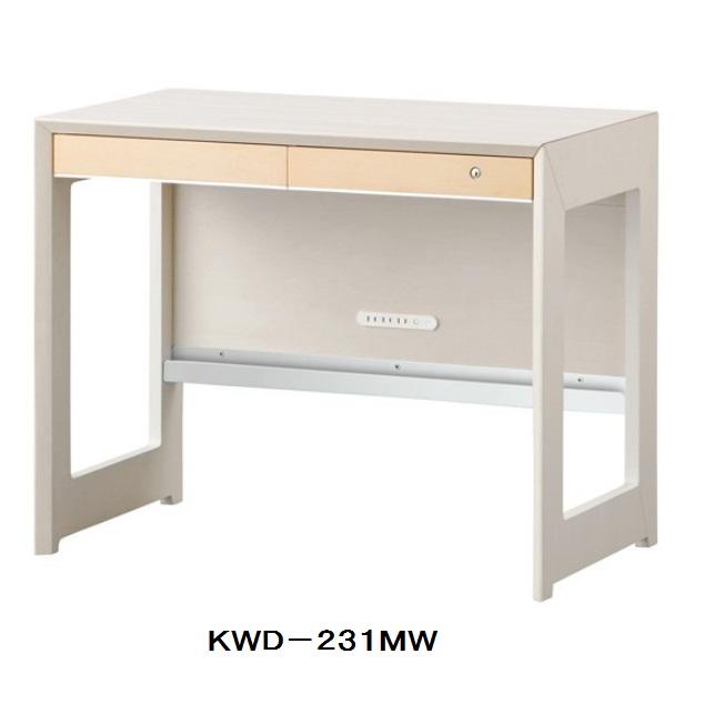 コイズミ ホームステーションシリーズワイズ 90デスク KWD-231MW 3色対応(他に431SK/631BW有り)3個口コンセント付引出しフルオープン送料無料(北海道・沖縄・離島は除く)
