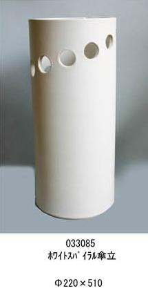 信楽焼き シンプルモダン傘立て  ホワイトスパイラル NO.033085送料無料(沖縄・北海道、離島は除く)玄関前配送代金引換不可商品