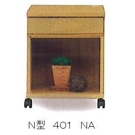 N型 401 ナイトテーブル材質:タモ材3色対応(ナチュラル・ブラウン・ダーク)ストッパー付キャスターで移動も楽々送料無料(玄関渡し)北海道・沖縄・離島は除く要在庫確認