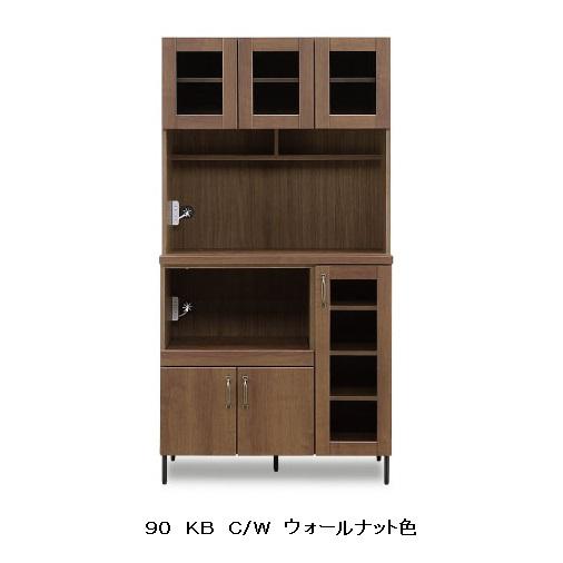 90 キッチンボード C/Wウォールナット色MDF・強化紙送料無料(玄関前まで)北海道・沖縄・離島は除く