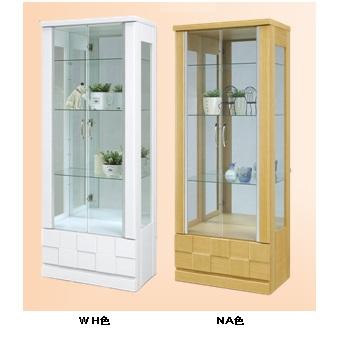 コレクションボード ネクスト 60Hウレタン塗装4色対応(WH・NA・BR・BK)ガラス棚3枚付(ダボ穴ピッチ9.5cm)引出し付(フルオープンレール付)別売追加ガラス棚有り要在庫確認