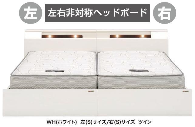 Granz(グランツ) シングルベッド×1台+セミダブルベッド×1台セット ディオラ(左) or (右)左右非対称ヘッドボードドッキングタイプ(2台のベッドをすき間なく並べることが出来ます)送料無料(玄関前まで)北海道・沖縄・離島はお見積りマット別