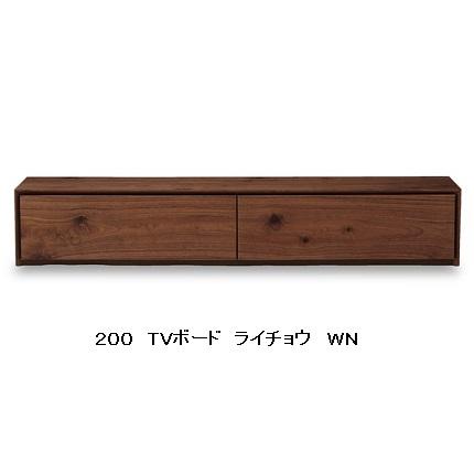 国産品 ニッポネア(NIPPONAIRE)200 TVボード ライチョウ2色対応:WN/OAK引出し:フルオープンレール付ブック張り仕様開梱設置送料無料 北海道、沖縄、離島は別途お見積り