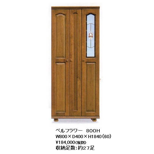 国産品 800H シューズBOX ベルフラワー表面材:ケバンス材無垢棚板:木製収納足数:約27足完成品開梱設置送料無料(北海道・沖縄・離島は除きます)