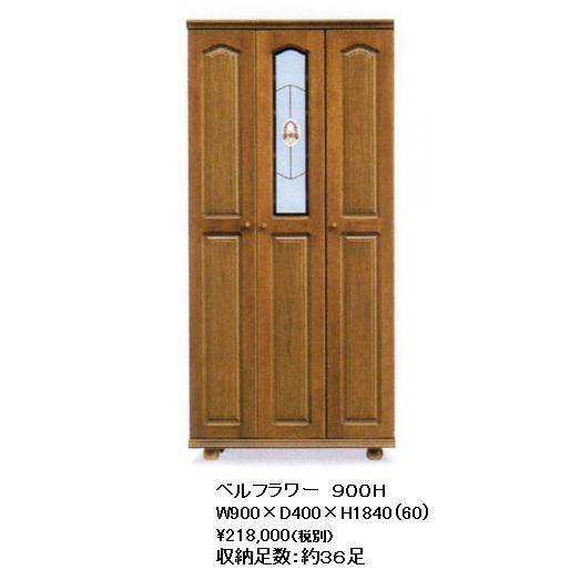 国産品 900H シューズBOX ベルフラワー表面材:ケバンス材無垢棚板:木製収納足数:約36足完成品開梱設置送料無料(北海道・沖縄・離島は除きます)