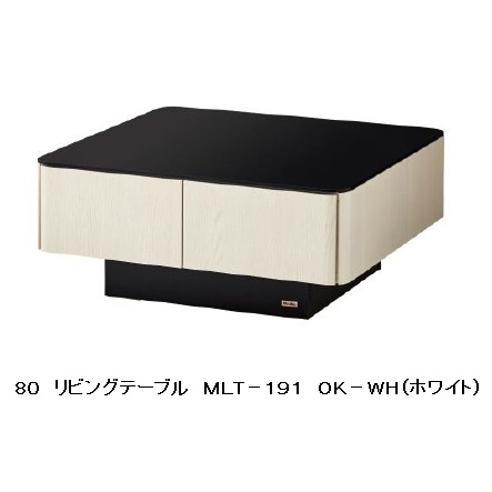 モーブル製 80リビングテーブル MLT-191 3色対応(WH/NA/WN)天板:8mm透明ガラス本体:MDF・プリント紙化粧繊維板セラウッド塗装送料無料(開梱設置)北海道・沖縄・離島は見積もり