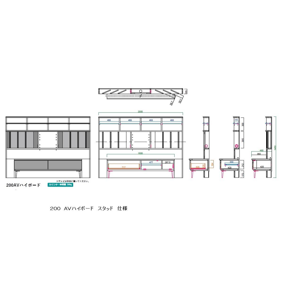 モーブル製 200AVハイボード スタッド2色対応(OK-NA/WN)前板:MDF・強化シート・オーク/ウォールナット突板3mm透明ガラスシルク印刷入フルオープンレール付・天然石開梱設置送料無料 北海道・沖縄・離島は見積もり