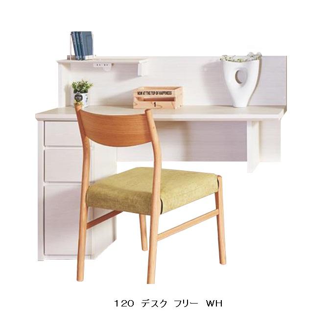 モーブル製 120 デスク フリー 2色対応(WH・BR)本体:プリント紙化粧繊維板/オーク材送料無料(玄関前まで)北海道・沖縄・離島は見積もり